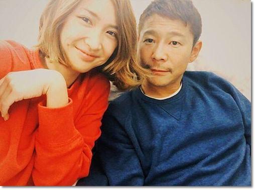 前澤友作と紗栄子の破局理由って何?出会いからの …